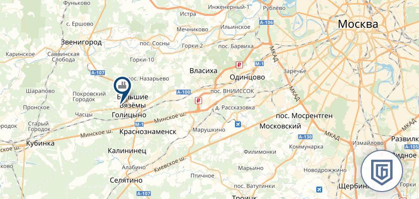 Бетонный завод в Одинцово