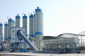 Бетонный завод в САО