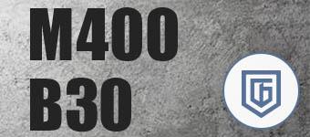 Купить бетон М400 В30
