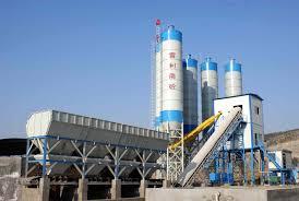 Бетонный завод в Ожерелье