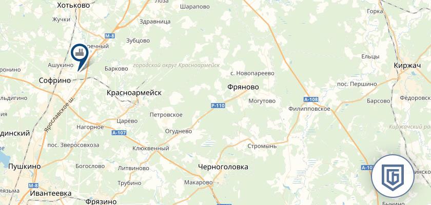 Бетонный завод во Фряново