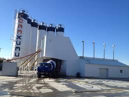 Бетонный завод в Котельниках